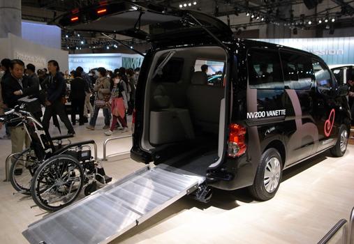 van-wheelchari